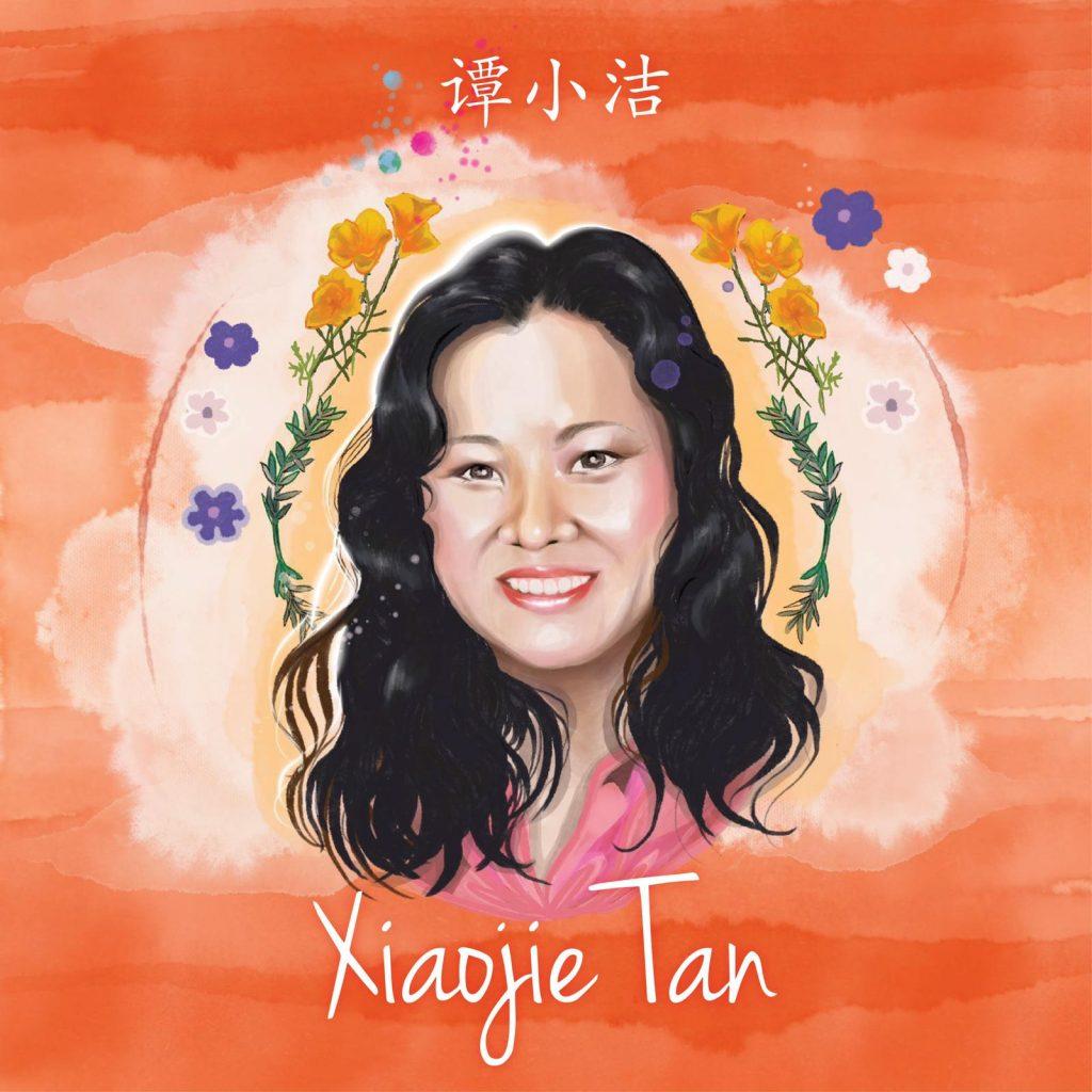 Xiaojie Tan Draw A Dot Beck Hong Asian Victim